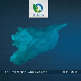 Binaa Annual Report 2014